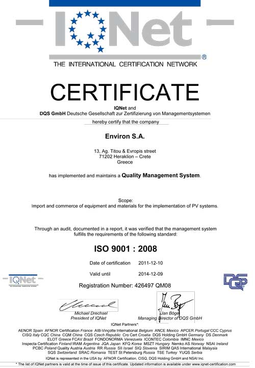 iqnet_certification_new